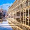 сколько стоит Парковка в Венеции