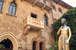 Дом Джульетты в Вероне.