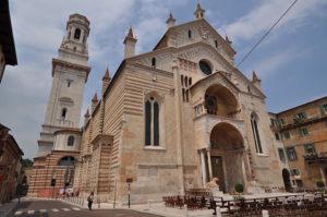На фото Кафедральный собор Вероны.